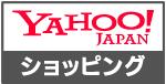 大地のアロエ社 Yahoo!ストア店